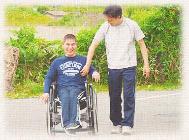 障がい者支援サービス